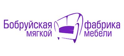 фото логотипа нашего клиента Бобруйская фабрика мягкой мебели
